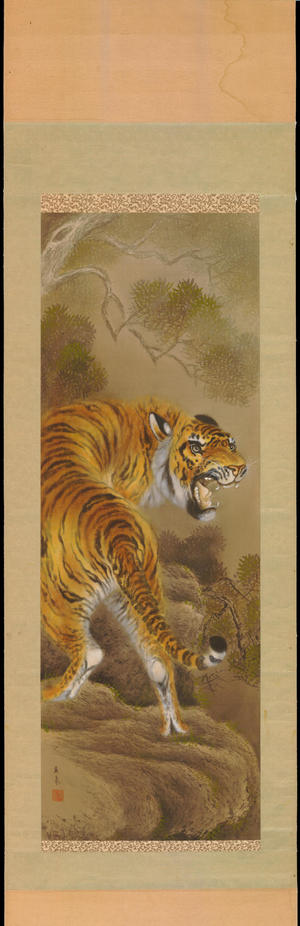 Hosen: Tiger (1) - Ohmi Gallery