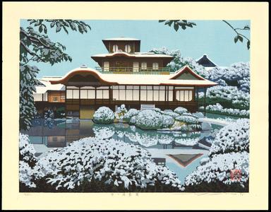 Sano, Seiji: Snow At Hiunkaku Temple - 雪の飛雲閣 - Ohmi Gallery