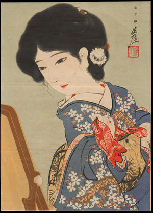 Igawa Sengai: In The Mirror (1) - Ohmi Gallery