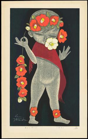 Ikeda Shuzo: Red Poncho - あかい ポンチョ - Ohmi Gallery