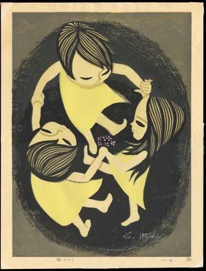 Ikeda Shuzo: Ring Dancing - Ohmi Gallery