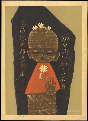 Ikeda Shuzo: Wild Chrysanthemum - 野菊 - Ohmi Gallery