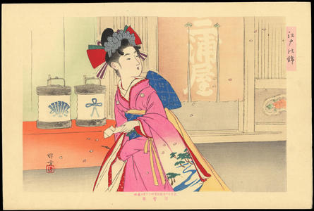 Ikeda, Terukata: A Young Woman Shopping - 江戸之錦 (1) - Ohmi Gallery