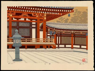 Imai Takehisa: Hino - 日野 - Ohmi Gallery