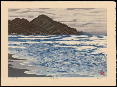 Imai Takehisa: Itagahama Bay - 居夛ヶ浜 - Ohmi Gallery