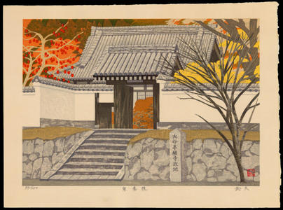 Imai Takehisa: Sotai-In Temple - 崇泰寺 - Ohmi Gallery