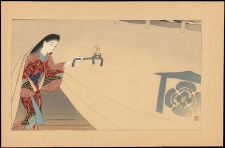 Ishikawa Toraji: Heroine Toragozen - Ohmi Gallery