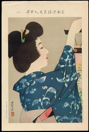 伊東深水: No. 1- Hanging Up A Lantern (1) - Ohmi Gallery