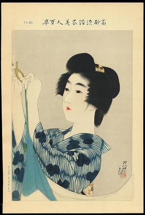 Ito Shinsui: No. 6- Hanging a Mosquito Net (1) - Ohmi Gallery