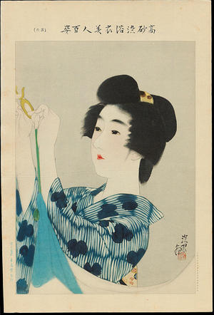 伊東深水: No. 6- Hanging a Mosquito Net (1) - Ohmi Gallery