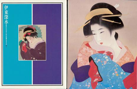 Ito Shinsui: Volume 5 - Ito Shinsui - Ohmi Gallery