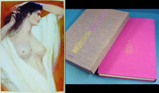 Iwata, Sentaro: Iwata Sentaro Famous Works Collection - 岩田専太郎名作画集 - Ohmi Gallery