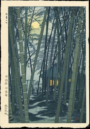 笠松紫浪: Bamboo in Early Summer - Ohmi Gallery
