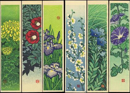 笠松紫浪: Various names - Ohmi Gallery