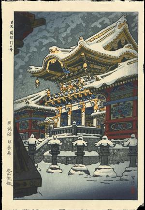 笠松紫浪: Snow at Yomei Gate, Nikko - Ohmi Gallery