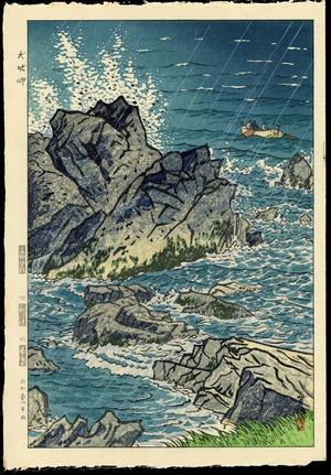 笠松紫浪: Cape Inubozaki - Ohmi Gallery