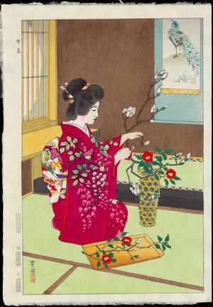 笠松紫浪: Ikebana (Flower Arranging) - Ohmi Gallery