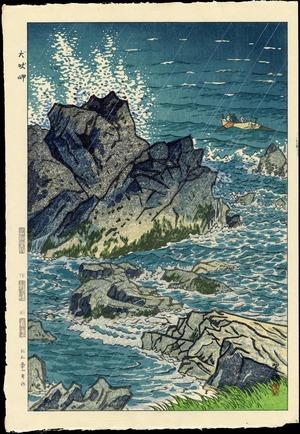 Kasamatsu Shiro: Cape Inubozaki - Ohmi Gallery