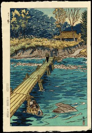 笠松紫浪: Musashi Arashiyama - Ohmi Gallery