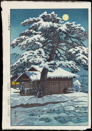 笠松紫浪: Remains of the Checkpoint at Shitomae - しとまえの関址 - Ohmi Gallery