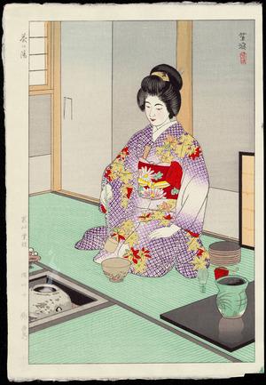 笠松紫浪: Tea Ceremony - お茶の湯 - Ohmi Gallery