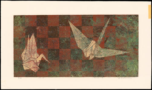 Katsuda, Yukio: No 14 - Ohmi Gallery