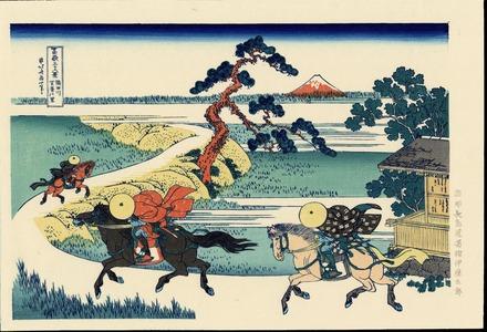 Katsushika Hokusai: Barrier Town on the Sumida River (Sekiya No Sato) - 隅田川関屋の里 - Ohmi Gallery