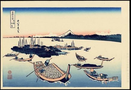 葛飾北斎: Tsukudajima Island - Ohmi Gallery
