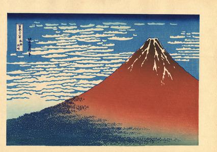 葛飾北斎: Gaifu Kaisei - 凱風快晴 - Ohmi Gallery