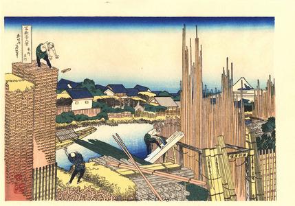 葛飾北斎: Honjo Tatekawa - 本所立川 - Ohmi Gallery