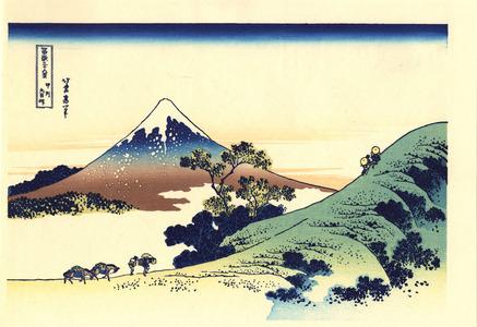 Katsushika Hokusai: Koshu Inume-toge - 甲州犬目峠 - Ohmi Gallery