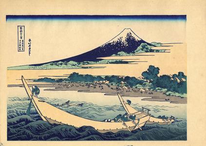 Katsushika Hokusai: Tokaido Ejiri Tago-no-ura - 東海道江尻田子の浦略図 - Ohmi Gallery