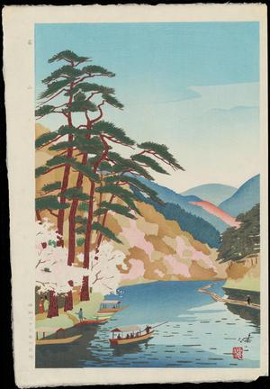 Kawai, Kenji: Arashiyama - 嵐山 - Ohmi Gallery