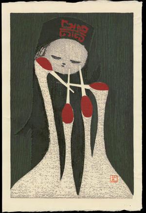 河野薫: Long Necks - Ohmi Gallery