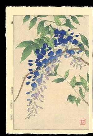 Kawarazaki, Shodo: Scene No. 6 (1) - Ohmi Gallery