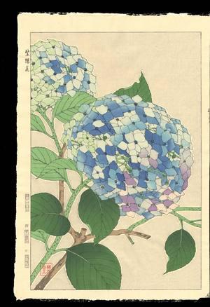 Kawarazaki, Shodo: Scene No. 8 (1) - Ohmi Gallery