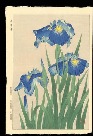 Kawarazaki, Shodo: Scene No. 9 (1) - Ohmi Gallery