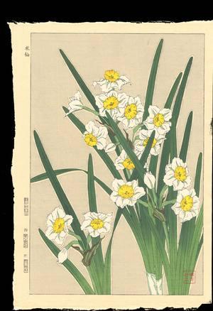 Kawarazaki, Shodo: Scene No. 14 (1) - Ohmi Gallery