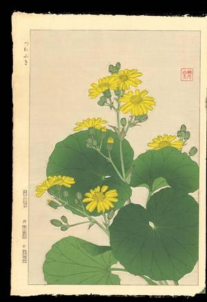 Kawarazaki, Shodo: Scene No. 24 (1) - Ohmi Gallery