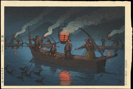 川瀬巴水: Cormorant Fishing (Nagaragawa) - Ohmi Gallery