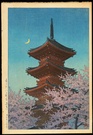 Kawase Hasui: Evening Glow in Spring, Ueno Toshogu Shrine - 春の夕 上野東照宮 - Ohmi Gallery