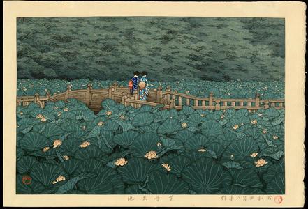 川瀬巴水: Shiba Benten Pond - Ohmi Gallery