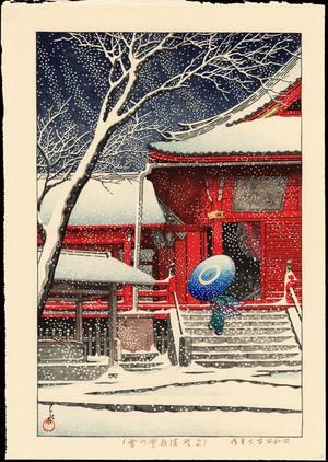 川瀬巴水: Snow at Ueno Kiyomizudo - 上野清水堂の雪 - Ohmi Gallery