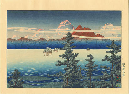 川瀬巴水: Mt Unzen in Hizen Province - 雲仙岳 - Ohmi Gallery