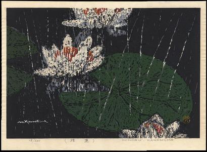 Kawashima, Minoru: Water Lily - 睡蓮 - Ohmi Gallery
