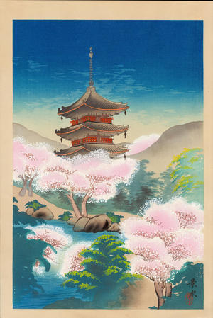Keisui: Pagoda in Spring (1) - Ohmi Gallery