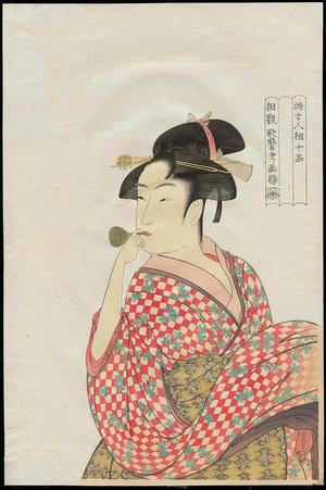 Kitagawa Utamaro: Poppin - ポッピンを吹女 - Ohmi Gallery