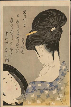Kitagawa Utamaro: Powdering the Neck - えり装い - Ohmi Gallery
