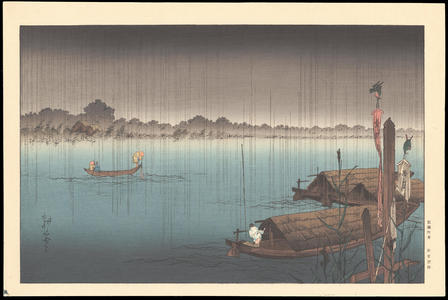 Koho: A River in the Rain - Ohmi Gallery