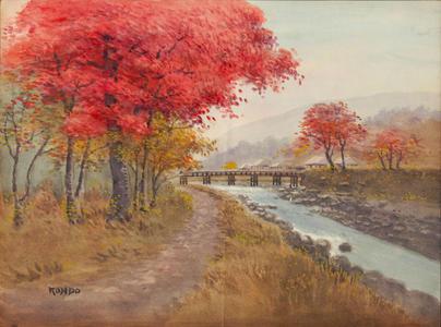 Kondo: River Stream in Full Autumn (1) - Ohmi Gallery